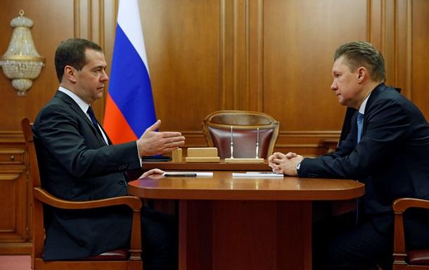 Россия назвала дату прекращения скидок на газ