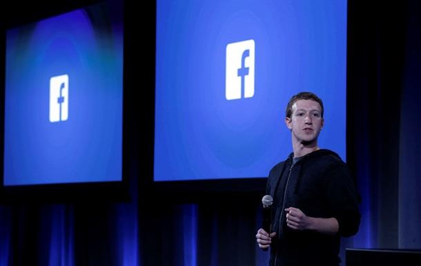 Внесок Facebook у світову економіку оцінили у $227 мільярдів