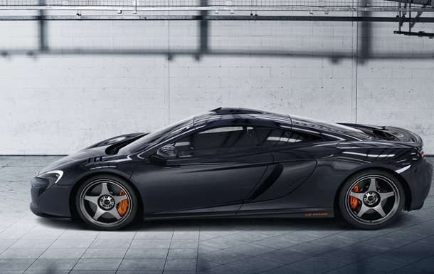 Розсекречена лімітована модель McLaren 650S Le Mans