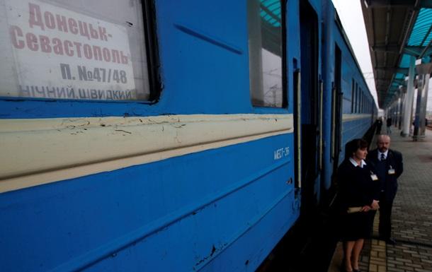 В Крыму ограничили пребывание переселенцев из Донбасса