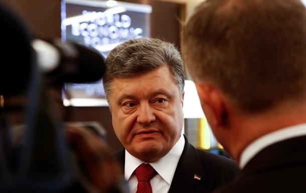 Порошенко: Украина и МВФ подготовили новый меморандум о сотрудничестве