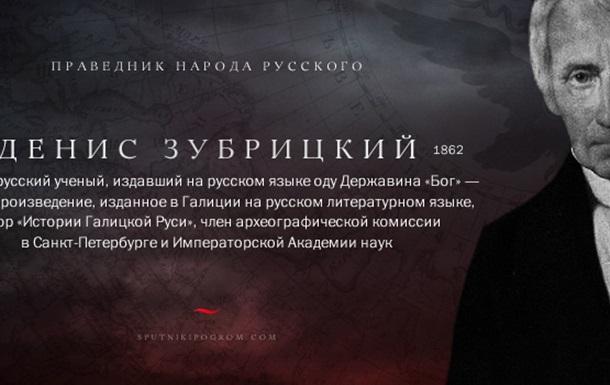 Это ключевой материал для понимания процессов, происходящих на Украине. Часть 2
