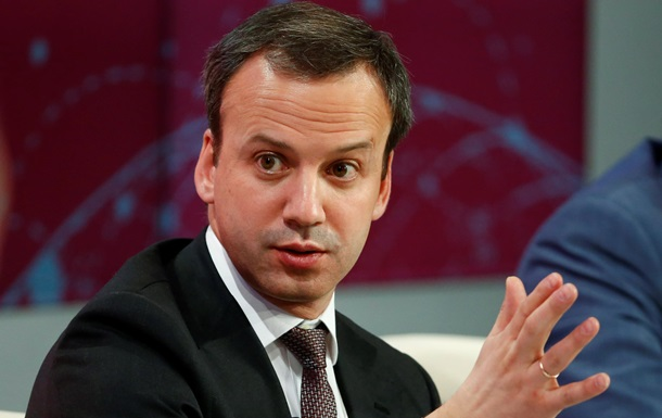 Віце-прем єр РФ в Давосі: Не треба нас називати  losers