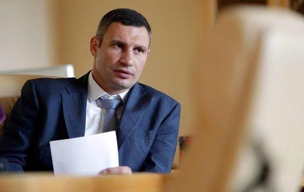 Кличко: Украина - форпост борьбы с сепаратизмом и терроризмом в Европе