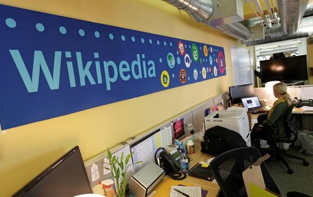 В России предложили запретить Википедию