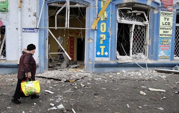 ОБСЕ обследует в Донецке место обстрела остановки