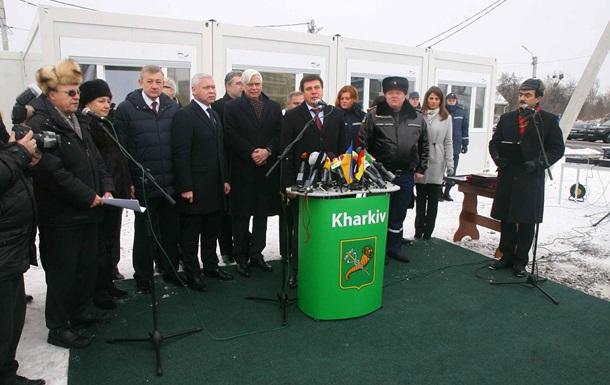 В Харькове открыли городок для переселенцев