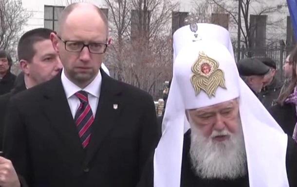 Патріарх Філарет у День соборності: Ми переможемо, правда на нашому боці