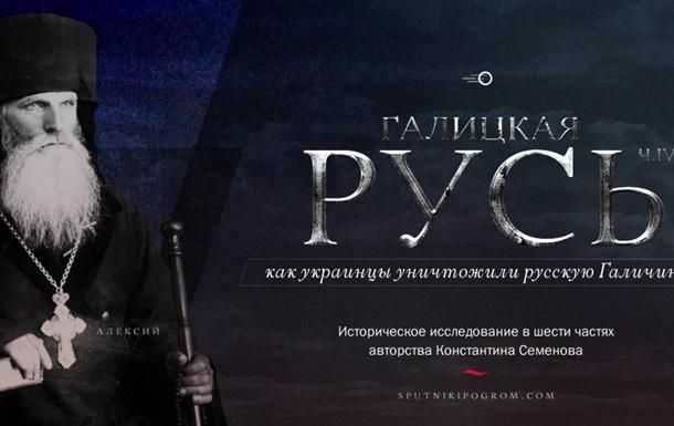 Это ключевой материал для понимания процессов, происходящих на Украине. Часть 4
