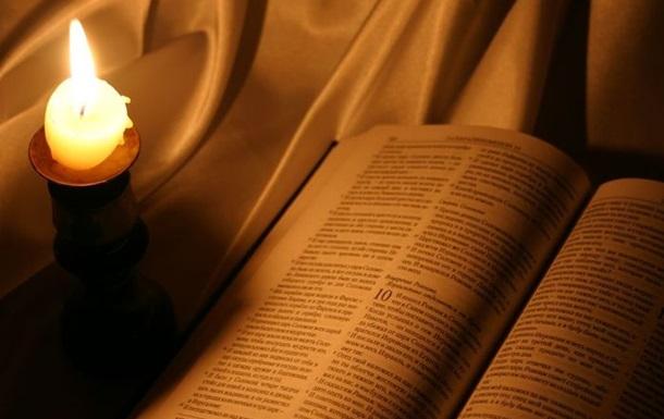 У Росії затвердили теологію науковою дисципліною