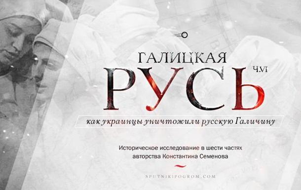 Это ключевой материал для понимания процессов, происходящих на Украине. часть 6