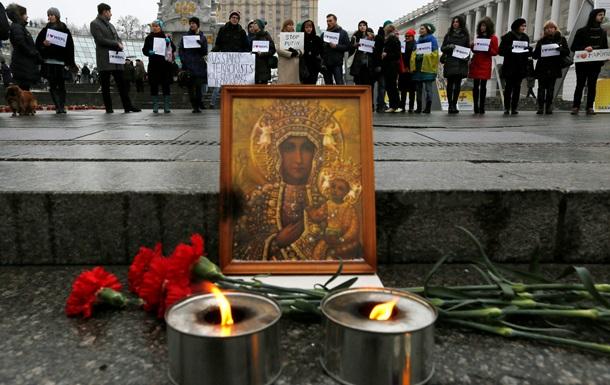 У Маріуполі на два дні продовжено жалобу за загиблими