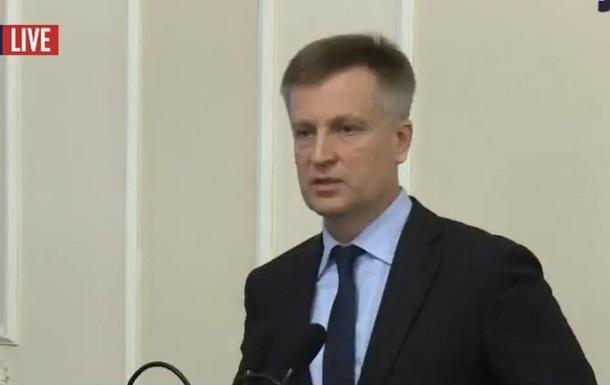 Прес-конференція голови СБУ щодо обстрілу Маріуполя: онлайн-трансляція