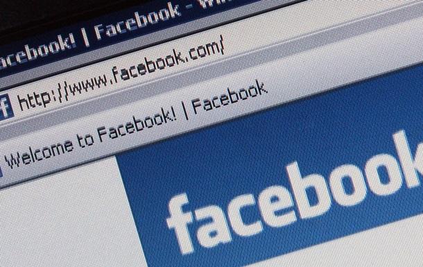 Влада Туреччини пригрозила Facebook блокуванням через образи пророка