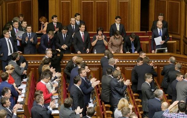 У Раді зареєстрували законопроект про мобілізацію народних депутатів