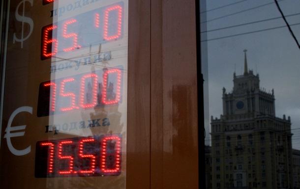 ЕС обсудит в четверг новые санкции против российских компаний и банков
