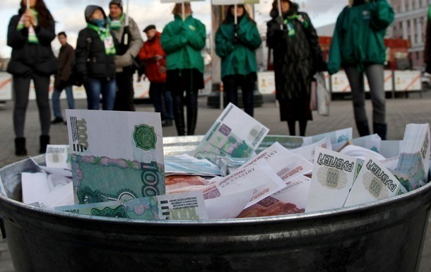 В России рубль обновил исторический минимум