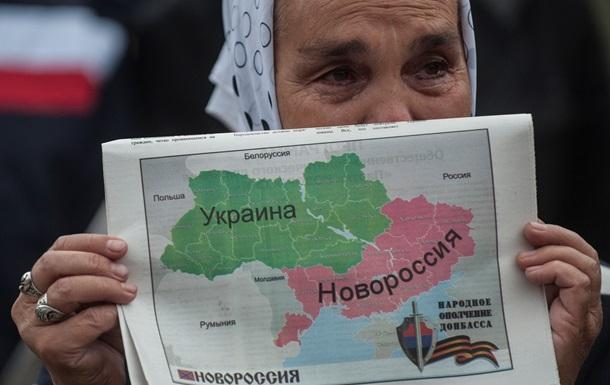 Почему вокруг проекта  Новороссия  стало тихо