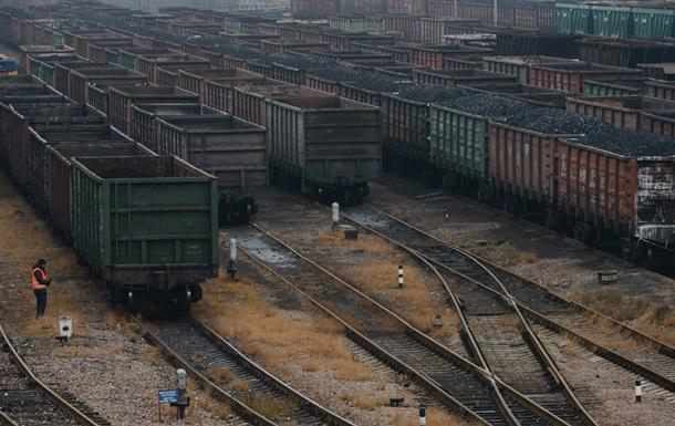 Запасов угля на складах хватит до 28 февраля - Центрэнерго