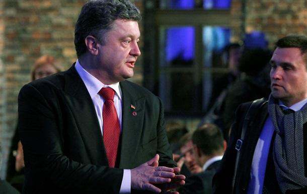 Порошенко: Апетити агресора перевершують розміри України