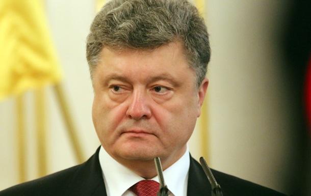 Порошенко зажадав від Путіна виконання мінських домовленостей