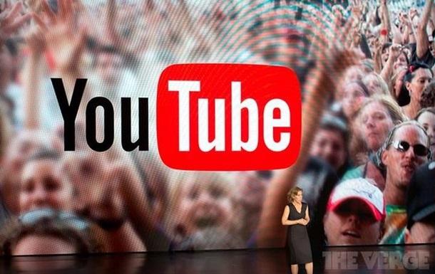 YouTube повністю відмовився від Flash-технології