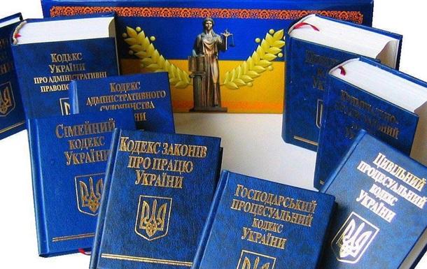 Чи існує в Україні правова політика?