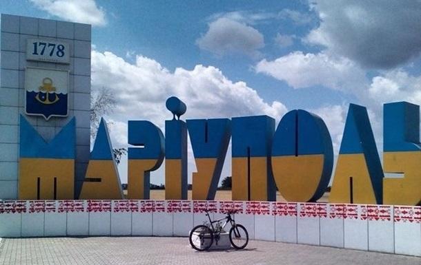 У Маріуполі відмовилися визнати РФ країною-агресором - ЗМІ