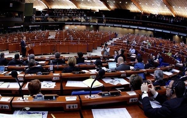 Російська делегація у ПАРЄ забула, що не має права голосу