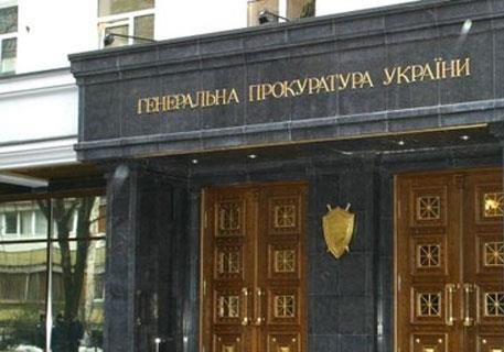 Закон України «Про прокуратуру»… а що далі?