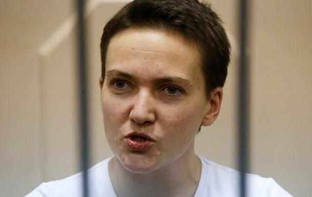 Савченко переводят в тюремную больницу - адвокат