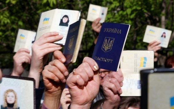 В Крыму упростили процедуру отказа от гражданства Украины