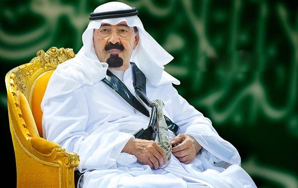Новий король Саудівської Аравії поміняв керівництво країни