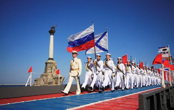 Картинки по запросу день победы в севастополе