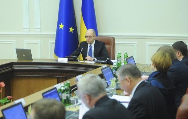 Уряд проведе засідання в Луганській області