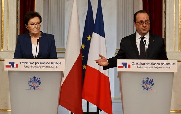Франция и Польша призывают ЕС пересмотреть отношения с Россией