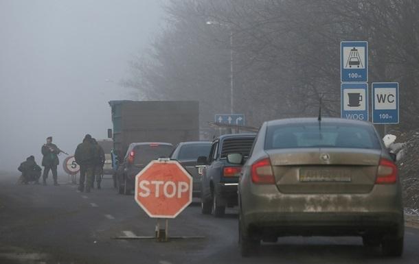 У ДНР заявляють про припинення автобусного сполучення з Україною