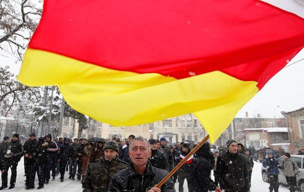 Южная Осетия предложила России договор о союзничестве