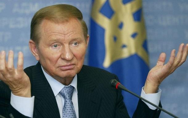 Кучма заявляет о срыве минских консультаций по Донбассу