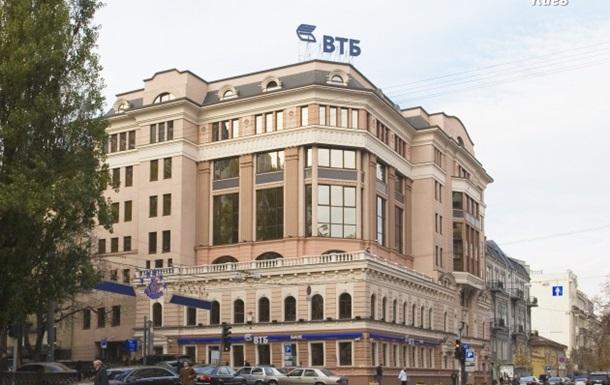 Банки ВТБ и Киев стали лидерами по оттоку депозитов в Украине