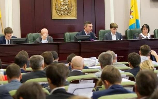 Киеврада начала предвыборный передел СМИ