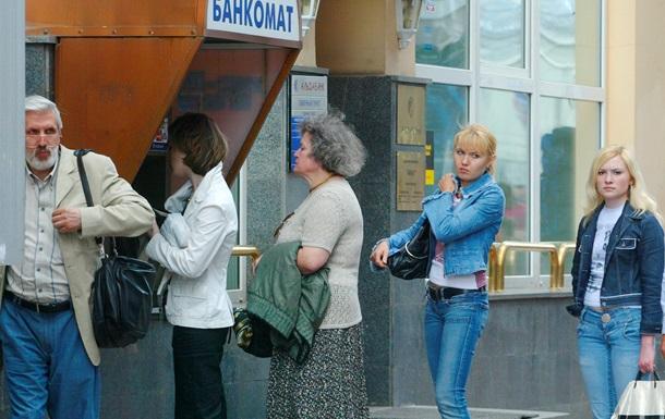 У Росії запрацювала власна платіжна система