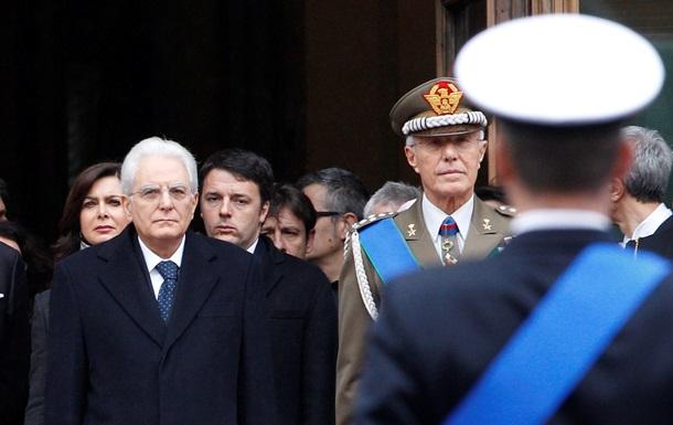 Новый президент Италии вступил в должность