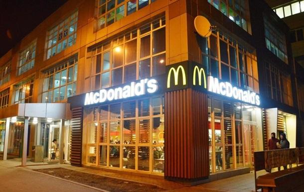 В Киеве открыт новый МакДональдз