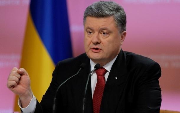 Порошенко уверен, что при необходимости Украина получит оружие