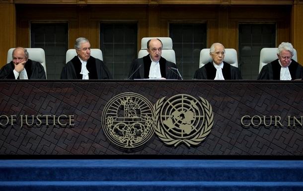Міжнародний суд ООН не визнав Сербію винною у скоєнні геноциду в Хорватії