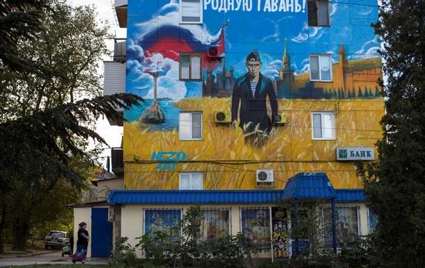У Криму оголосили  всенародний  збір грошей на Керченський міст - ЗМІ