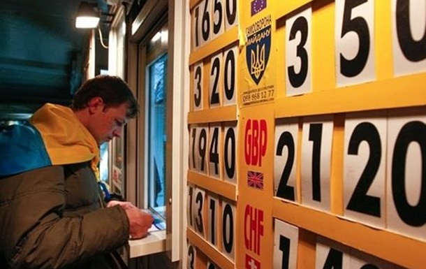 «Свободное плавание» гривны  убивает экономику Украины?
