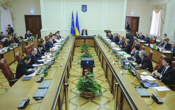 Кабмін призначив заступника міністра економіки і інформполітики