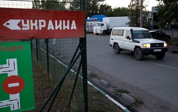 С марта россияне смогут попасть в Украину только по загранпаспорту